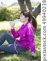 달리기 휴식 여성 그늘 49940238