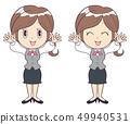 ธุรกิจหญิงหญิงสาวหญิงทรงทรงยาวเต็มรูปแบบ 49940531