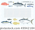 Fish letter paper blue sea wave white border 49942184