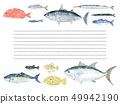 鱼信纸边框 49942190