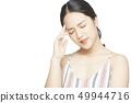 女性肖像面部表情 49944716