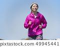 여성 달리기 49945441