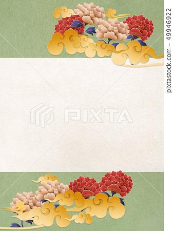 배경 소재 - 보드 - 종이 - 모란 - 일본식 디자인 - 어딘가 모르게 중화 풍 49946922