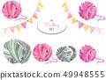 Yarn balls and boho flags. 49948555