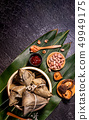 粽子 端午節 台湾 zongzi duanwu dragon boat festival ちまき 49949175