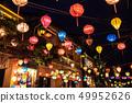 베트남 호 이안 랜턴 랜턴 축제 49952626