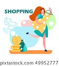 Woman in Shopping Cartoon Vector Illustration 49952777