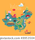 Map of China vector illustration, design. Icons with Chinese landmarks 49953504