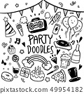 Party doodles hand drawn vector 49954182