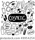 Cosmetic hand drawn doodles vector 49954254