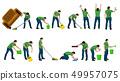 clean male silhouette 49957075