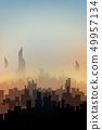 city on sunset 49957134