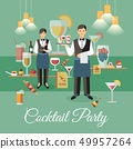 Cocktail Party Event Event Flat Vector Banner 49957264