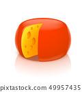 head cheese 49957435
