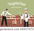 French Restaurant Flat Vector Banner Template 49957473