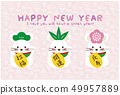 Rat beckoning cat pale pink background new year card template 49957889
