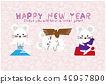 Mouse 1 Fuji 2 3 3 Lion light pink background New Year's card template 49957890