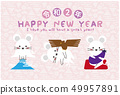 Origami 1 Fuji 2 3 3 Lion light pink background New Year's card template 49957891