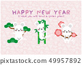 Mouse pine bamboo plum pale pink background New Year's card template 49957892