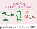 Origami pine bamboo plum light pink background new year card template 49957893