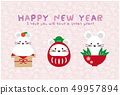 Mouse Lucky 3 Light Pink Background New Year Card Template 49957894