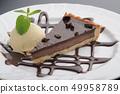 디저트 초콜릿 케이크 49958789