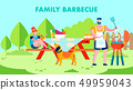 Fresh Air Family Barbecue Flat Banner Template 49959043
