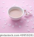 Sweet Sake 49959281