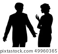 Man and woman arguing 49960365