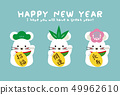 New year's card 2020 rat's beckoning cat 49962610