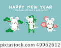 New Year's card 2020 Shochiku plum New Year's card blue 49962612