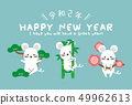 New Year's card 2020 Shochiku plum New Year's card blue 49962613