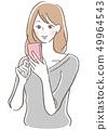 手機女士 49964543