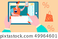 Internet Shopping, Online Sell out Illustration 49964601