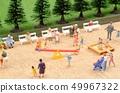 สวนสาธารณะ 49967322