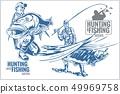 Hunting and fishing vintage emblem 49969758