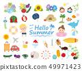 여름 소재집 4 49971423