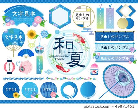 日式标题框架/夏季·雨季 49971453