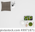 Green matcha tea, bamboo whisk, spoon and tea  49971871