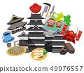 나가노 관광 49976557