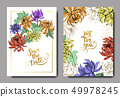 Vector Chrysanthemum floral botanical flowers. Engraved ink art. Wedding background card floral 49978245