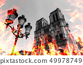Notre Dame Cathedral burning by massive fire, representation. Notre-Dame de Paris in fire. Photo 49978749