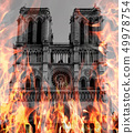 Notre Dame Cathedral burning by massive fire, representation. Notre-Dame de Paris in fire. Photo 49978754