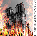 Notre Dame Cathedral burning by massive fire, representation. Notre-Dame de Paris in fire. Photo 49978756