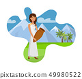 Attractive Lady with Pitcher Vector Illustration 49980522