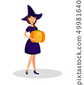 Charming Witch Holding Pumpkin Vector Illustration 49981640
