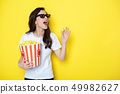 Side view of screaming brunette lady in 3d glasses looking away 49982627