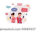 Boy and girl communicate via internet app 49984937