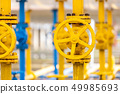Valves at gas plant 49985693