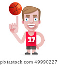 Abstract Basketball Player With Ball In The Style 49990227
